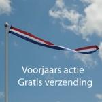 Nederlandse wimpel vanaf 12.50